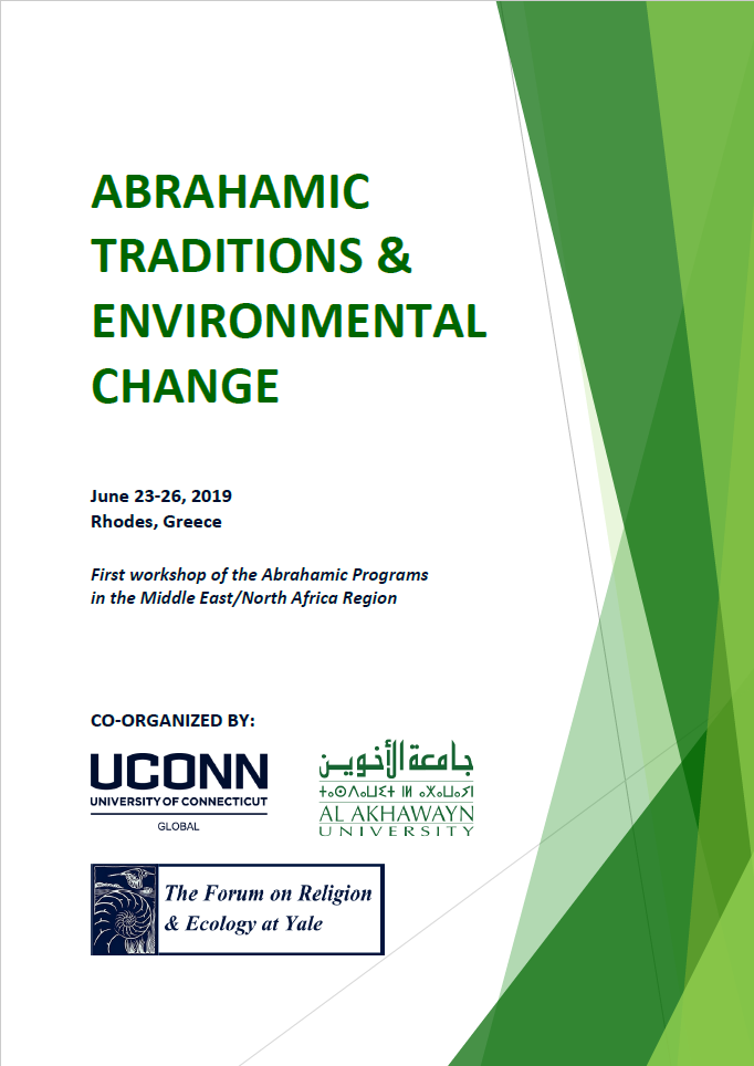 Concept Note for Abrahamic Traditions & Environmental Change Workshop - Morocco